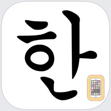 Korean Letters by Korean Alive, LLC (Universal)
