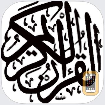 Quran Muslim audio recitations by Figuig NET (Universal)