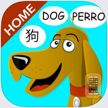 First Words International Home HD by Hamaguchi Apps for Speech, Language & Auditory Development (iPad)