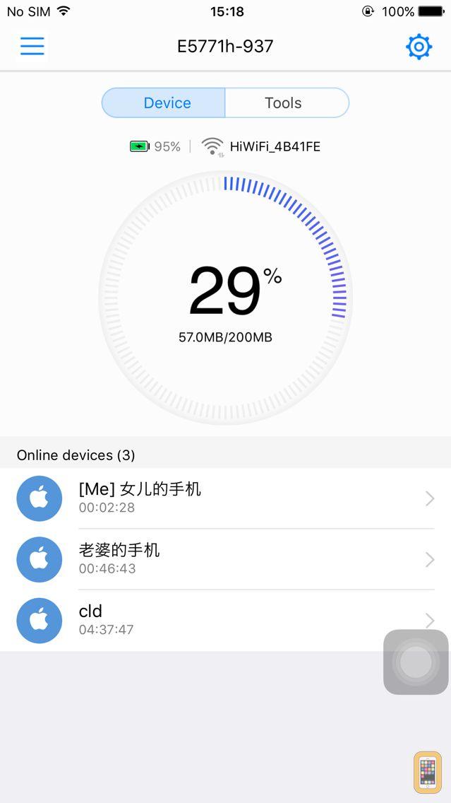 Screenshot - HUAWEI HiLink (Mobile WiFi)