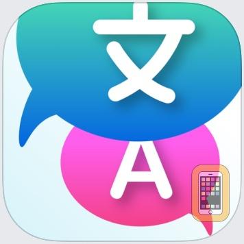 Translate! -Smart Translator by Anfasoft (iPhone)