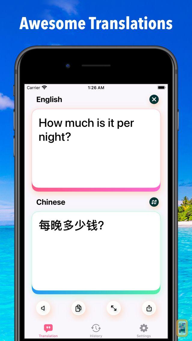 Screenshot - Translate! -Smart Translator