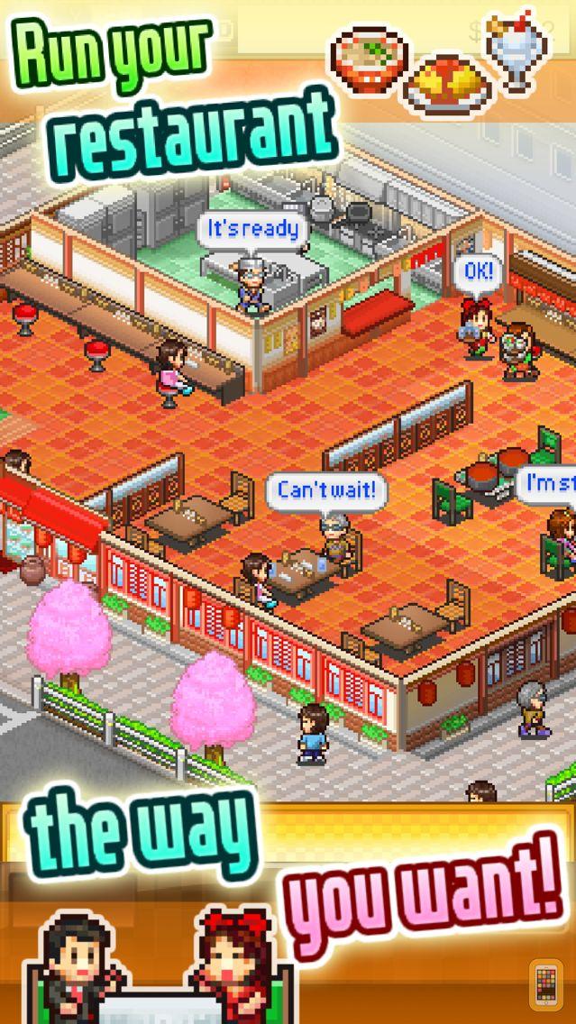 Screenshot - Cafeteria Nipponica