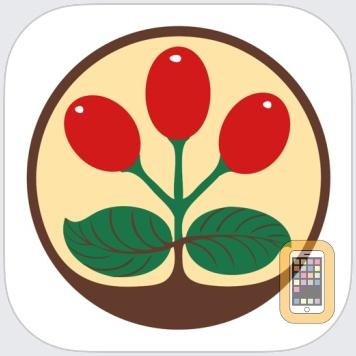 VST CoffeeTools™ for iPad by VST (iPad)