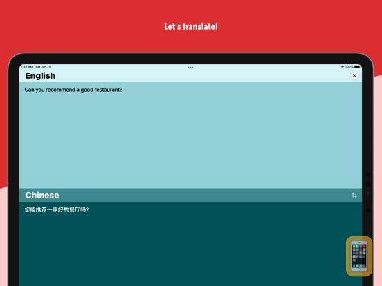 Screenshot - Easy Translation HD