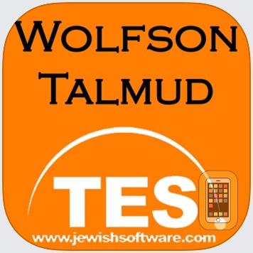 Wolfson Talmud by TES, Inc. (Universal)