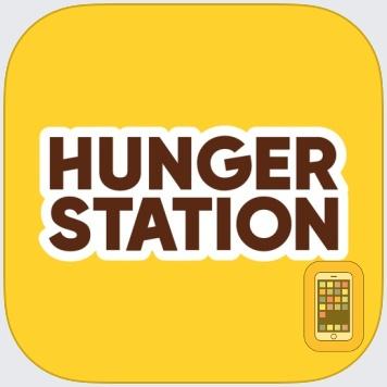 HungerStation by ejj est (Universal)