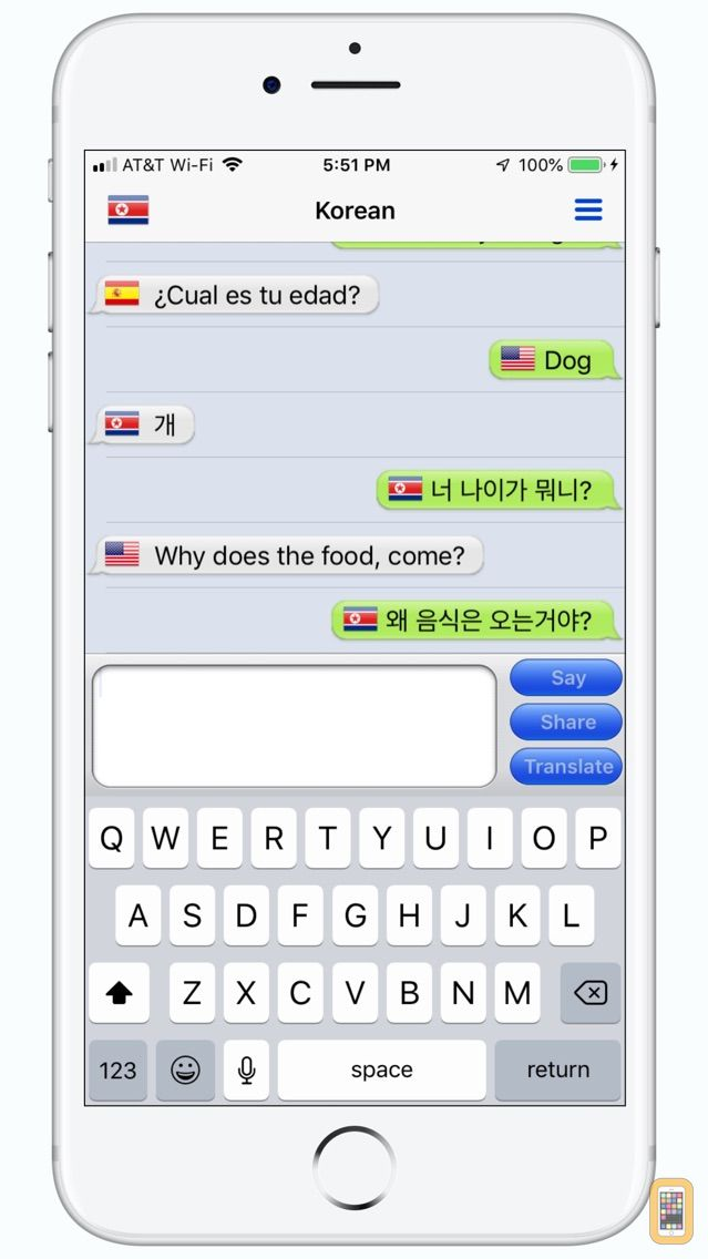 Screenshot - mText2Speech Translator