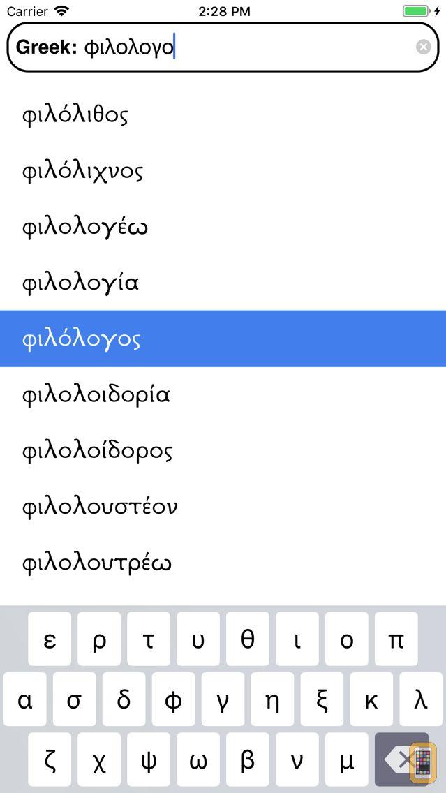 Screenshot - philolog.us