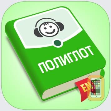 Polyglot - English Listening by Axidep LLC (Universal)