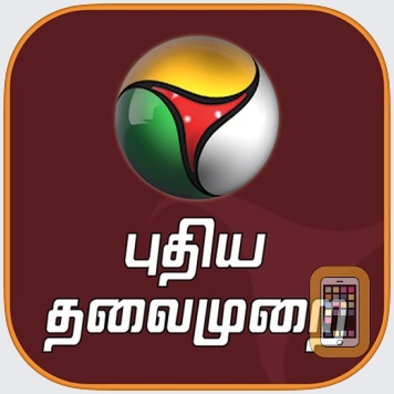 Puthiya Thalaimurai Live News by NewGeneration Media Private Limited (Universal)