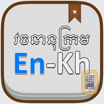 EnKhDict by Sok Rotha (Universal)