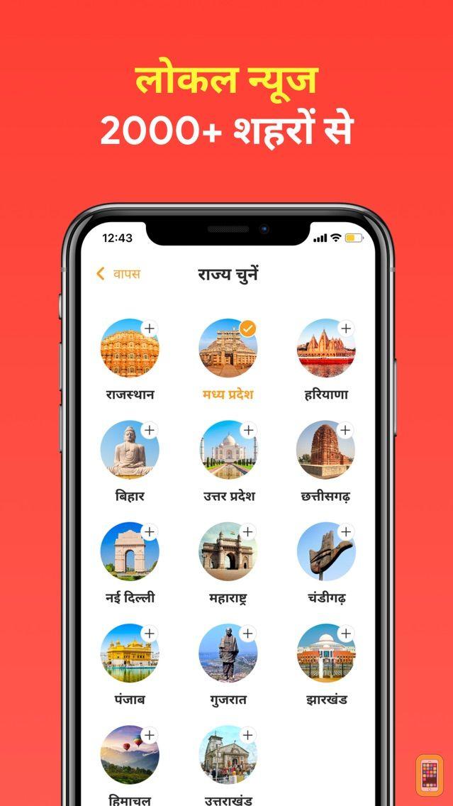 Screenshot - Hindi News by Dainik Bhaskar