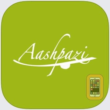 Aashpazi by Rafik Boghouzian (Universal)