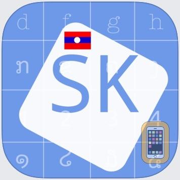 Souliyo Key for iPhone by Souliyo Vongdala (Universal)