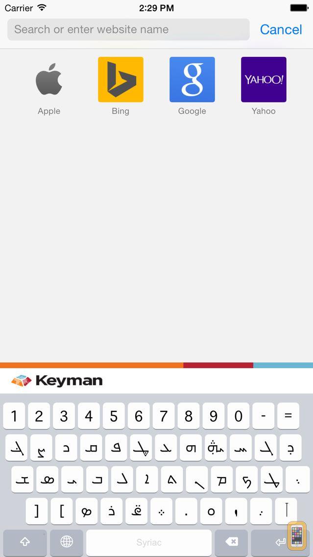 Screenshot - Keyman