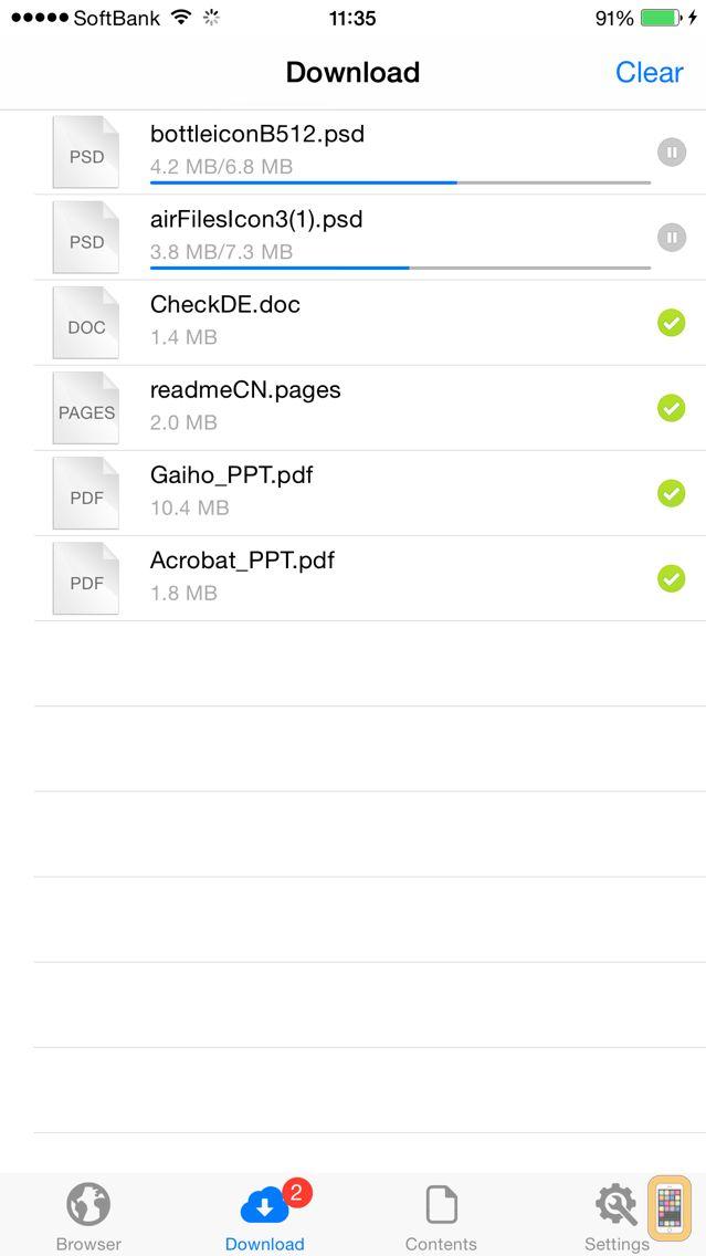 Screenshot - Air Download PE