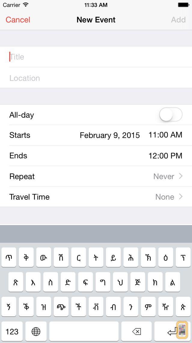 Screenshot - Tigrinya/Tigre App