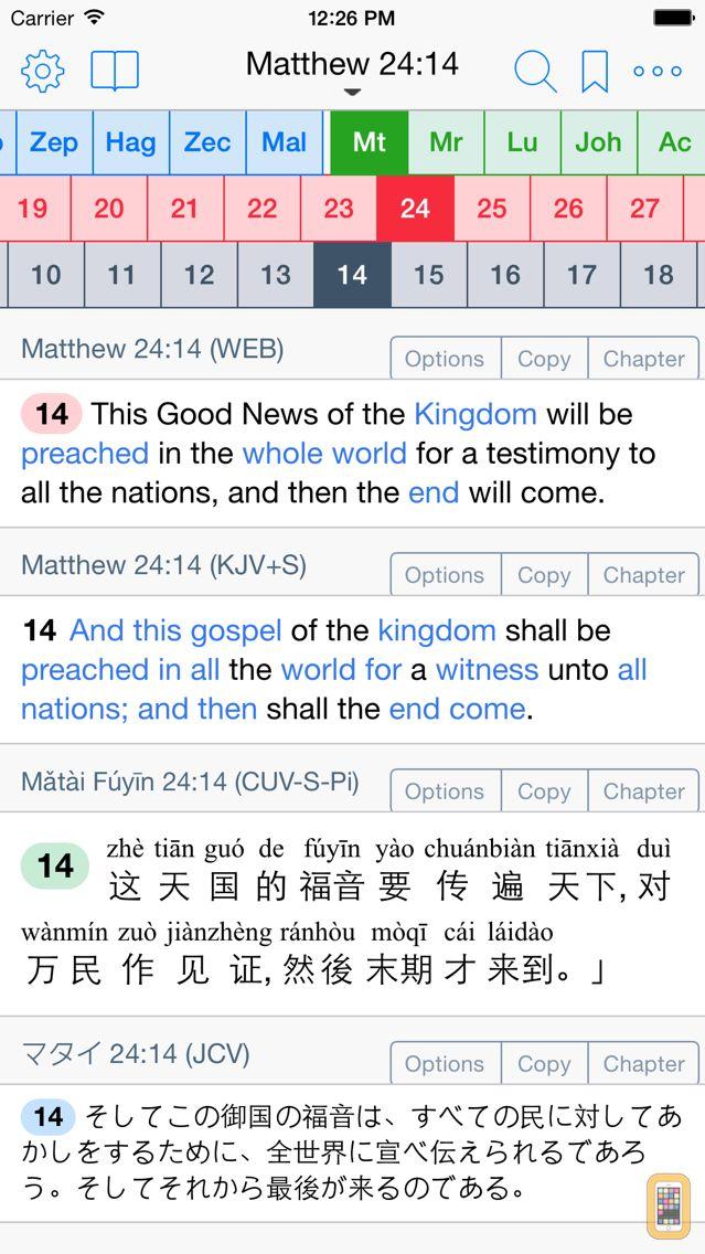 Screenshot - Equipd Bible